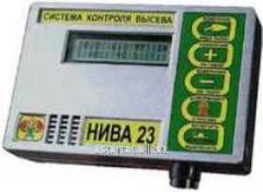 "Seeding monitoring system ""FIELD 23"