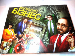 Board game Big Business. Economic. NEW