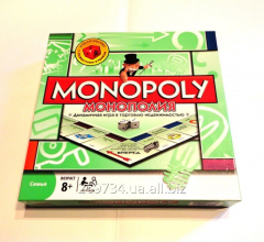 Board game of MONOPOLY Monopoly of Premium
