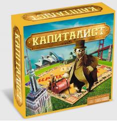 Board game Capitalis