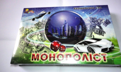 Board game Monopolis