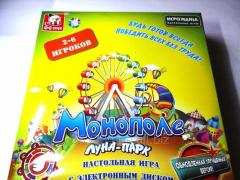 Board game Monopoly Nursery Amusement park