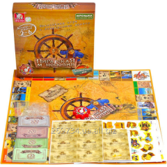 Board game Piracy Monopoly