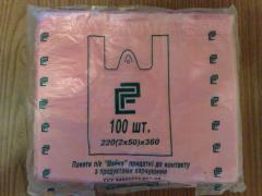Пакеты полиэтиленовые майка 22х36, одноразовые