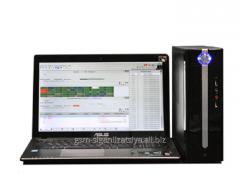 Hardware-software complex Integral