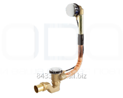 Waterstal siphon adjustable, brass for a bathroom