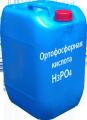 Orthophosphoric acid of 75%,