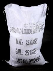 Barium chloride waterless, barium chloride
