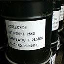 Nickel oxide,