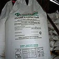 Potassium chloride, (crystal white)