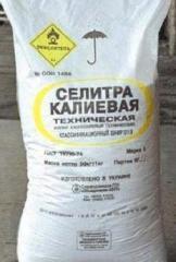 Saltpeter potassium
