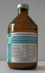 Vaccine formolkvastsovy against a salmonellosis of