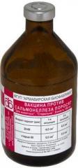 Вакцина против сальмонеллеза поросят