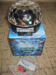 Magic LED Sphere (LED Magic Ball Light AB-0005) –