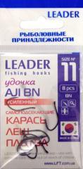Крючок Leader Крючок Leader AJI Усиленный BN №2