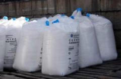 Fertilizers in assortment. To buy fertilizers in