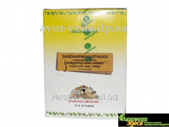 Ayurvedic preparation of Gandkharvakhastkhadi