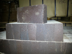 Brick fire-resistant periklazovy PHSU No. 14.
