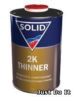 L solvent 2K THINNER 1