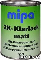 2K-Klarlack matt (set)