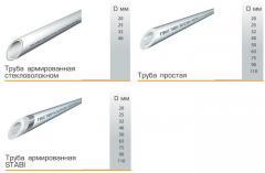 Полипропиленовые трубы PN16. PN20. PN25