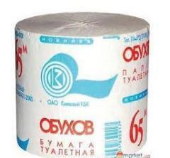 Toilet paper of Butts, Malines, Jumbo. Wholesale.