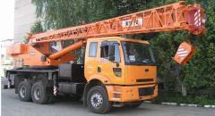 Автокран КТА-28 на шасси FORD CARGO