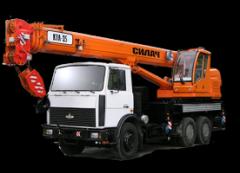 ATHLETE KTA-35 truck crane