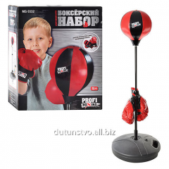 Boxing set MS 0332-45-51 13