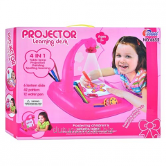 Toy projector 6655 4-v-1 for baht-ke in a crust,