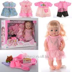 30800 doll-12 c 39 cm in COR-Ke -41 -13 55.5 cm