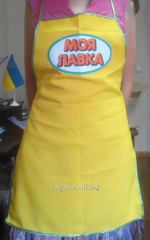 Aprons for promoters, for waiters, with tricks