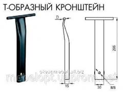 Spare part T-shaped arm, art. 21366386