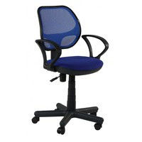 Chair the Chat with armrests a seat fabric A, a