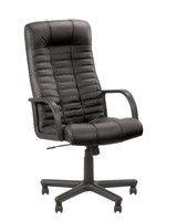 Atlant chair Skin Luxury