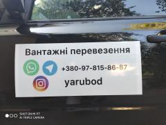 Magnetic sticker on the car. Magnetic advertizing