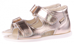 Fashionable sandals tm children's for the