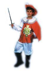 Детский маскарадный костюм