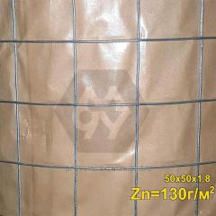 Сетка сварная оцинкованная 50х50х1,8 мм (Zn=130 г/м2) ТМ Казачка ,