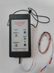 SRA-1 nitrogen level measuring instrumen