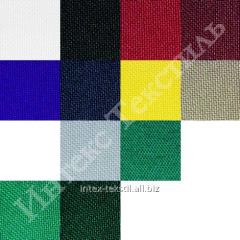 Fabric for medical clothes gabardine