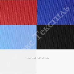 Fabric for medical clothes sorochechny