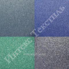 Sumochno-ryukzachny fabric Vincent in, pvc