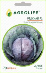 Redskay f1/redsky f1 - a red cabbage, agrolife