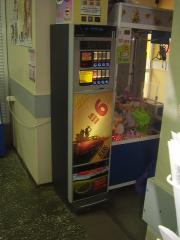 The mechanical vending machine on 8 types of goods