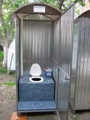 Toilet for giving