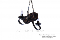 """Chandelier wooden """"A country"""