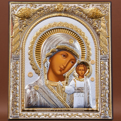 Squared icon In a wooden frame Silver 925 °