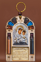 Icon of the arch Blessing form on business