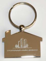 Брелки сувенирные с нанесением логотипа
